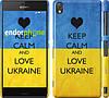 "Чехол на Sony Xperia Z3 D6603 Keep calm and love Ukraine ""883c-58"""
