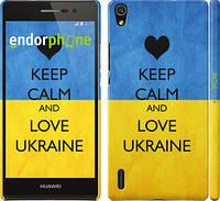 "Чехол на Huawei Ascend P7 Keep calm and love Ukraine ""883c-49"""