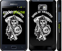 "Чехол на Samsung Galaxy S2 Plus i9105 Sons of Anarchy v1 ""2510c-71"""