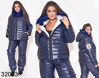 Теплый стеганый спортивный костюм штаны + куртка р. 48, 50