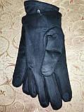 Замш с сенсором с Арктический бархат Angel перчатки мужские только оптом, фото 4