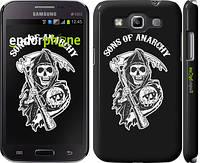 "Чехол на Samsung Galaxy Win i8552 Sons of Anarchy v1 ""2510c-51"""