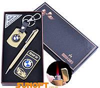 Подарочный набор брелок/ручка/зажигалка BMW (Турбо пламя) №ST-5642A
