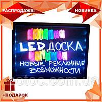 Светящийся борд LED доска Fluorecent Board 30*40 c фломастером и салфеткой | светящаяся доска для рисования