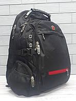 Городской рюкзак SwissGear Wenger 6918 с выходом под наушники + USB и отделением под ноутбук (свисгир)