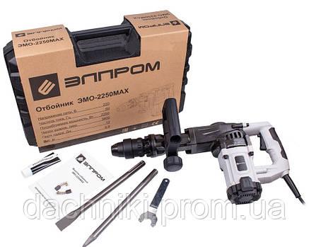 Отбойный молоток Элпром ЭМО- 2250 Max, фото 2