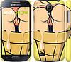 "Чехол на Samsung Galaxy S4 mini Duos GT i9192 Мороженое ""787c-63"""
