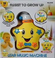 Детский ночник звезда с музыкальными и световыми эффектами 4100
