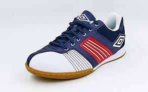 Обувь для футзала мужская UMBRO. Распродажа! Оптом и в розницу!
