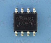 MOSFET N-канал 30В 13А AOS AO4406A SOP8