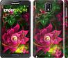 """Чехол на Samsung Galaxy Note 3 N9000 Абстрактные цветы 2 """"818c-29"""""""