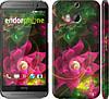 """Чехол на HTC One M8 Абстрактные цветы 2 """"818c-30"""""""