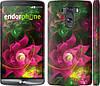 """Чехол на LG G3 D855 Абстрактные цветы 2 """"818c-47"""""""