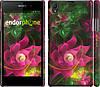 "Чехол на Sony Xperia Z1 C6902 Абстрактные цветы 2 ""818c-38"""