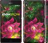 """Чехол на Sony Xperia Z3 dual D6633 Абстрактные цветы 2 """"818c-59"""""""