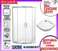 Душевая кабина 90х90 см Kolo GEO 6 560.121.00.3 профиль хром стекло прозрачное Reflex