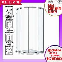Душевая кабина с поддоном 90х90 см Kolo GEO 560.121.00.3 профиль хром стекло прозрачное