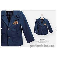 Пиджак для мальчика Bembi ЖК15 коттон Размер 92