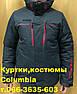 Куртки и горнолыжные костюмы Collumbia, фото 10