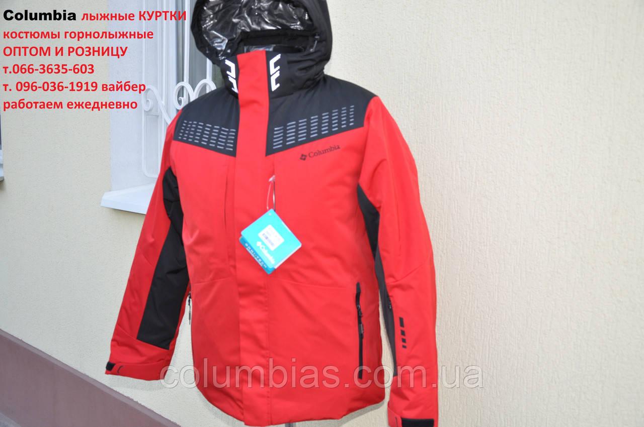 Куртки и горнолыжные костюмы Collumbia