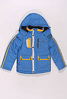 Куртка зимняя для мальчика (128-152 см), фото 1