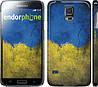 "Чехол на Samsung Galaxy S5 Duos SM G900FD Флаг Украины 2 ""401c-62"""
