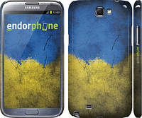 "Чехол на Samsung Galaxy Note 2 N7100 Флаг Украины 2 ""401c-17"""