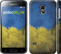 "Чехол на Samsung Galaxy S5 mini G800H Флаг Украины 2 ""401c-44"""
