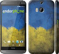 """Чехол на HTC One M8 dual sim Флаг Украины 2 """"401c-55"""""""