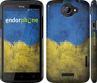 """Чехол на HTC One X Флаг Украины 2 """"401c-42"""""""