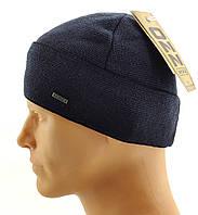 Мужские вязаные шапки Польские утепленные флисом 56 по 61 размер теплые с отворотом мужская шапка, фото 1