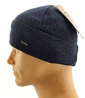 Мужские вязаные шапки Польские утепленная флисом 56 по 61 размер с отворотом теплая мужская шапка, фото 1