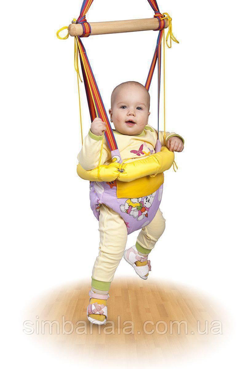 Детские прыгунки с обручем, Украина