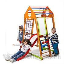 Дитячий спортивний комплекс BambinoWood Plus 3 SportBaby