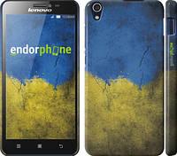 """Чехол на Lenovo S850 Флаг Украины 2 """"401c-78"""""""