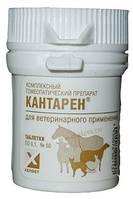 Кантарен 50 таб - Заболевания почек и мочевыводящих путей. Цистит.