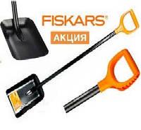 Гарантия 5 лет ✓ Лопата совковая Fiskars Solid (132403) ✓ 100% Оригинал