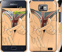 "Чехол на Samsung Galaxy S2 i9100 Swag 8 ""894c-14"""