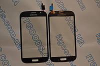 Тачскрин / сенсор (сенсорное стекло) для Samsung Galaxy Grand i9080 (синий цвет, самоклейка)