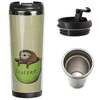 Термокружка Ленивый кофе 380 мл (21091)