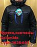 Акция! Лыжная куртка Columbia, фото 6