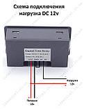 Циклический таймер с двойным дисплеем 12 вольт, фото 8