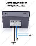 Циклический таймер с двойным дисплеем 12 вольт, фото 9