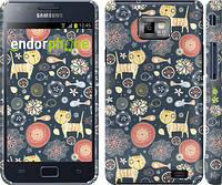 """Чехол на Samsung Galaxy S2 Plus i9105 Котята v4 """"1224c-71"""""""