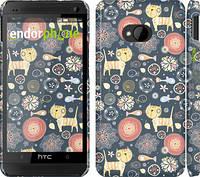 """Чехол на HTC One M7 Котята v4 """"1224c-36"""""""