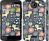 """Чехол на HTC One X+ Котята v4 """"1224c-69"""""""