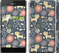 """Чехол на Sony Xperia Z3 D6603 Котята v4 """"1224c-58"""""""