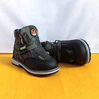 Ботинки для мальчика серый камуфляж весна/осень