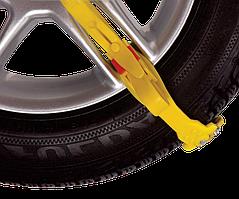 Браслеты противоскользящие Vimax подходят для R13-R18 10шт. в комплекте