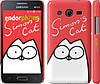 "Чехол на Samsung Galaxy Core 2 G355 Кот Саймона ""898c-75"""